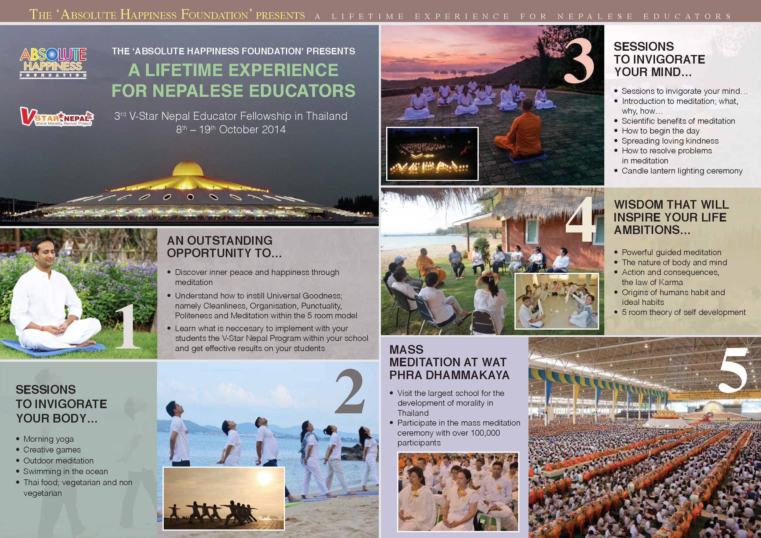 eBrochure 3 V-Star Oct 2014_Page_1