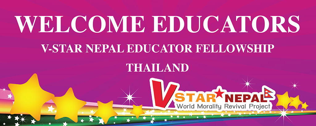welcome-education