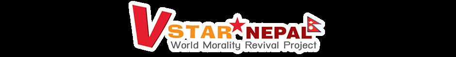 V-Star Nepal